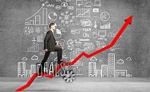 """29.11. Мотивационен съботен семинар """"Достигни своя потенциал"""", от b2bmedia"""