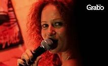 """Музикален акцент във фестивала """"София Моно"""" - концерт на Рут Колева и Белослава на 3 Юни"""