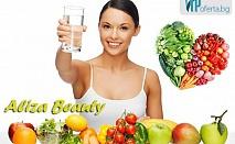 Над 50% намаление на Вега тест + диетологична консултация от Салон Ализа Бюти
