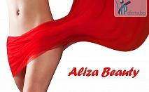 50% намаление на антицелулитна и дълбокотъканна програма от Салон Ализа Бюти