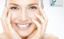 50% намаление на арома терапия на лице + апликиране на Botox гел за 24.90лв от Студио за красота Хубава Жена