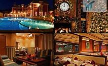 50% намаление на четиридневен Коледен пакет със закуски и празнични вечери в Хотел Шато Монтан, Троян