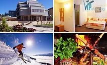 50% намаление на четиридневен ски пакет със закуски, вечери и лифт карта в Хотел Добринище