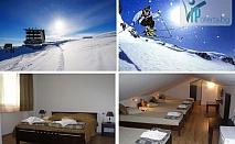 50% намаление на четиридневни ски пакети със закуски, вечери и лифт карта в Хижа Безбог, Добринище