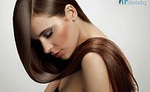 62% намаление на дълбоко възстановяване на косата с Кератинов сешоар само за 17 лв. от Студио за красота Хубава Жена
