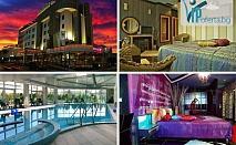 50% намаление на делнични и уикенд пакети със закуска и СПА в DIPLOMAT PLAZA Hotel & Resort****