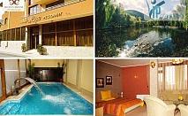 50% намаление на делнични и уикенд пакети със закуски, вечери и ползване на СПА в Хотел Жери, Велинград