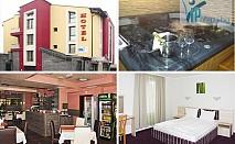 50% намаление на двудневен делничен и уикенд пакет за двама със закуски, обяди и вечери в Бутиков Хотел St.George, Велинград