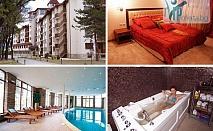 50% намаление на двудневен пакет в апартамент със закуски, вечери и процедури в СПА Клуб Бор****, Велинград