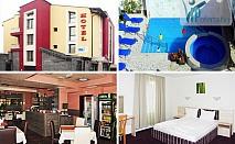 50% намаление на двудневен пакет за двама със закуски и вечери в Бутиков Хотел St.George, Велинград