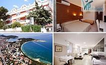 50% намаление на двудневен пакет за двама със закуски и вечери в Hotel Bonaca Макарска ривиера