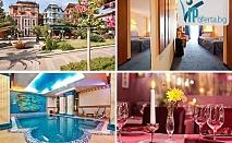 50% намаление на двудневен пакет за двама със закуски, вечери и вино в Хотел St. George, Поморие