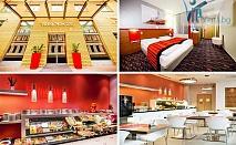 50% намаление на двудневен пакет за двама със закуски и бутилка унгарско шампанско в Royal Park Boutique Hotel****, Будапеща