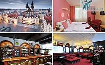 50% намаление на двудневен пакет за двама със закуски и напитка за Добре дошли в Hotel JUNO***, Прага