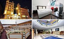 50% намаление на двудневен пакет за двама със закуски и ползване на сауна в Golden Park Hotel****, Будапеща