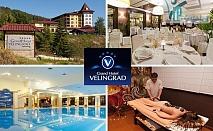 50% намаление на двудневен пакет със закуски и СПА процедура в Гранд Хотел Велинград*****