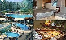 50% намаление на двудневен, тридневен и петдневен All Inclusive пакет за двама в Гранд Хотел Приморско*****!