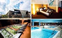 50% намаление на двудневен уикенд пакет със закуски, Fish Spa и вечери + ползване на СПА в Хотел Селект****, Велинград