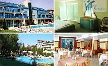 50% намаление на двудневни, тридневни и петдневни пакети за двама на база All Inclusive в Слънчев Бряг в хотел Пауталия