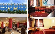 50% намаление на еднодневен пакет със закуска и вечеря + екскурзия по избор в Хотел Дипломат Парк - гр.Луковит