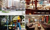 Намаление на еднодневен и тридневен пакет за двама в студио или апартамент в комплекс Флора, Боровец