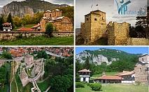 50% намаление на еднодневна екскурзия до Пирот Сърбия