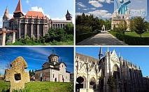 50% намаление на екскурзия до Румъния: Другата Трансилвания - посещение на замъци и крепости
