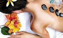 62% намаление на хот стоун масаж на цяло тяло + козметичен масаж на скалп, лице,шия и деколте в Студио 88