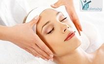 67% намаление на кислородна терапия за 14.90лв. от Студио за красота Хубава Жена