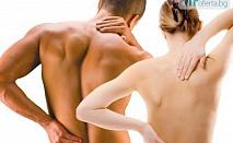 58% намаление на масаж Юмейхо в Студио Монк