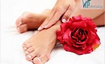 67% намаление на медицински педикюр в Салон за красота Ежени