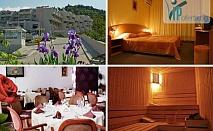 56% намаление на пакети със закуски, обяди и вечери в СПА Хотел Панорама, Сандански