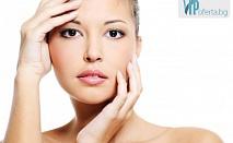 50% намаление на почистваща тепирая за лице от Студио за красота Хубава Жена