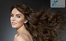 50% намаление на подстригване, масажно измиване, маска за коса и изсушаване за 7.50лв в  Салон за красота Estilo