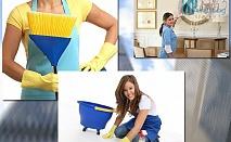 60% намаление на професионално почистване на апартамент или офис до 90кв. м. от SayUz Clean в град София