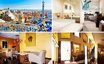 50% намаление на тридневен пакет за двама със закуски и бутилка шампанско в Eurohotel, Барселона