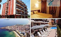 50% намаление на тридневен и петдневен пакет за двама в Хотел Вермона, Приморско