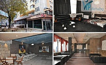 50% намаление на уикенд и делничен пакет за двама със закуска, вечеря и ползване на СПА в Хотел България, Велинград