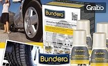"""Нано гел против спукване на гуми """"Bundera Tire Nanogel"""""""