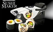 Насладете се на суши уволоствие с машинка за приготвяне на суши!