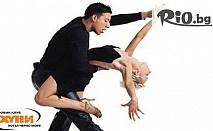Научи се да танцуваш салса! Овладей красивите движения бързо и лесно по изпитана програма само сега за 8.50лв, от Спортен Клуб Хуни