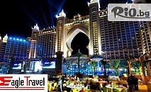 Неустоимо предложение! 8-дневна екскурзия до Дубай - 7 нощувки със закуски, Джип Сафари с включена вечеря, Разходка по канала на Дубай с включена вечеря и шоу програма и още - за 835лв, от Eagle Travel
