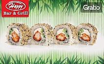 Неустоимо вкусен суши сет с 16 хапки