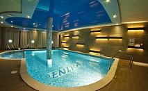 Невероятни цени за слънчевите дни на есента!!! Делник или уикенд в любимия Спа Хотел Енира!