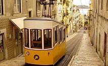 Невероятният Лисабон – екскурзия майски празници само 1399 лева за 7 нощувки
