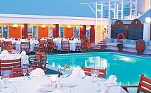 Незабравима Нова Година в Солун - 2 нощувки със закуски и Гала Вечеря в Capsis Hotel 4*!