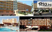 Незабравимо лято на Йонийското крайбрежие в Гърция! 5 нощувки със закуски и вечери в Хотел Превеза Бийч 3* + транспорт на цени от 351лв, от Туристическа агенция Дрийм Тур