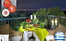 НГ,Гърция, Sun Beach 4*: 2 нощувки, закуски, празнична вечеря, транспорт, от 255лв/човек