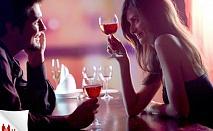 1 нощувка, Комплекс Манастира,Свищов: закуска,вечеря, бутилка вино за двама