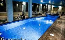 Нощувка със закуска и вечеря + закрит и външен минерален басейн само за 33 лв. в бижуто на Огняново, хотел СПА Оазис
